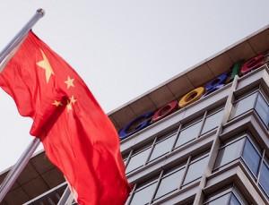 Google's Beijing office in Tsinghua Science Park.